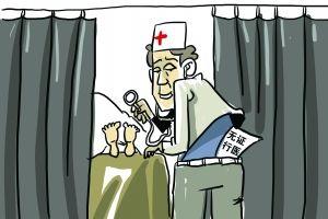 """健康网:谨防""""黑诊所"""",选择正规医疗,避免悲剧发生"""